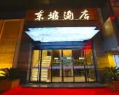 杭州東坡酒店(原新東坡賓館)