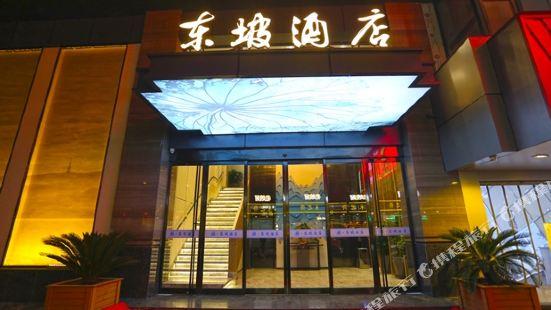 Dongpo Hotel