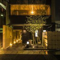 京都嵐山椛旅館酒店預訂