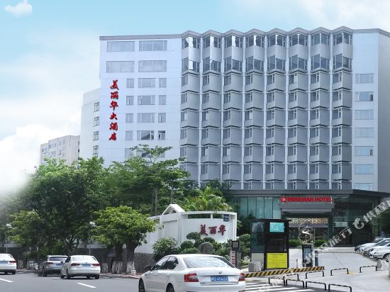 hotels in huli district xiamen trip com rh trip com