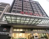 瓊海頤養居商務酒店