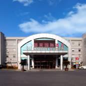 虹橋思貝酒店(上海國家會展中心店)