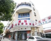 無錫江南雅居商務旅店