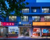 錦辰酒店(西湖省婦保店)