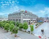 御尚錦酒店(重慶西站店)