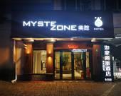 上海美蹤酒店