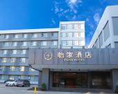 怡家酒店(桂林兩江四湖店)