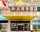 開封中州銀座商務酒店