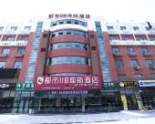 都市118連鎖酒店(天津海河教育園店)