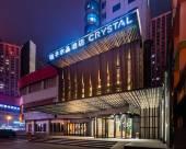 桔子水晶長沙芙蓉中路國金中心酒店