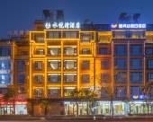 祥雲水悅灣酒店
