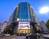 台州晶琪麗呈酒店