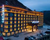 稻城時代亞丁大酒店