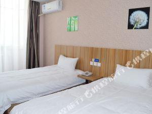 驛家365連鎖酒店(故城京杭大街店)