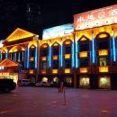 昌吉卓越大酒店