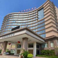 中山金華悅國際酒店酒店預訂