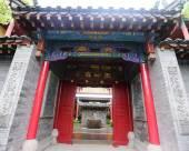 重慶漱心齋文化創意酒店