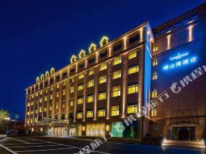 青島嶗山灣酒店