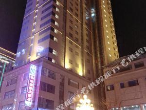 延安銀海國際大酒店