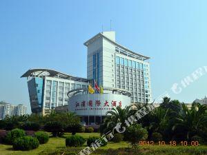 資興江濱國際大酒店