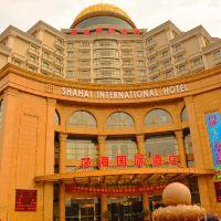 上海莎海國際酒店酒店預訂