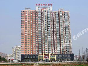 漢川西湖國際大酒店
