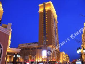 滿洲里維多利亞酒店