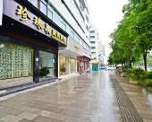 安順珍珠泉商務賓館