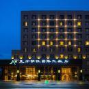 嘉義東方明珠國際大飯店(Chiayi Oriental Pearl International Hotel)