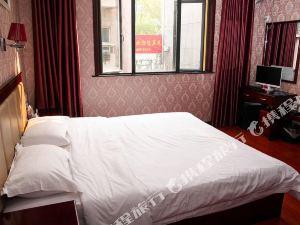宜都福美來快捷酒店