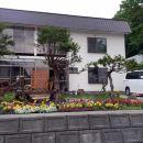 小樽祝津山莊(Hokkaido Zhu Jin Villa)
