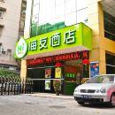 海友酒店(廣州市二宮紡織碼頭店)