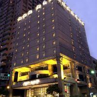 高雄麗景酒店酒店預訂