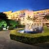 三亞亞太海航度假酒店暨亞太國際會議中心