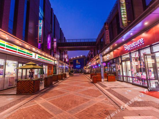 星倫萬達廣場主題公寓(廣州長隆店)(Xinlun Free Hotel International  WanDa)外觀