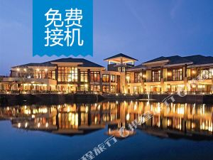 三亞維景國際度假酒店