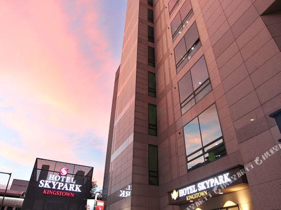 空中花園東大門金斯敦酒店(Hotel Skypark Kingstown Dongdaemun)外觀