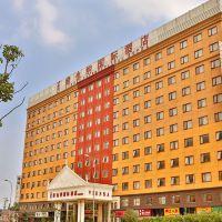 維也納國際酒店(上海國際旅遊度假區樂園店)酒店預訂