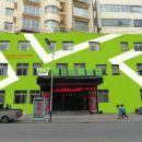 恒8連鎖酒店(威寧草海店)