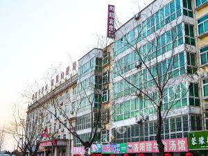 孟津向陽商務賓館
