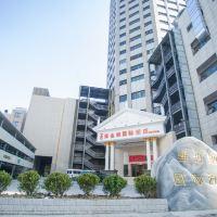 維也納國際酒店(上海南橋店)酒店預訂