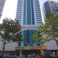 青島飯店酒店預訂