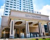廣州凱爾卡頓大酒店