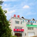 派酒店(通遼河西遼河公園店)(原龍源賓館)