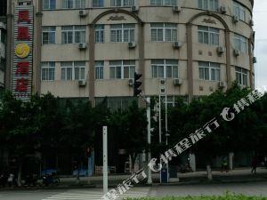 德昌鳳凰酒店