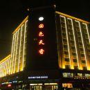 西峽國色天香大酒店