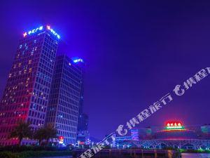 星倫保利中匯國際公寓(廣州火車東站店)(原倫凱保利國際公寓)