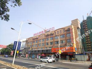 駿怡連鎖酒店(上海浦東新區惠南中心店)(原寧泰158賓館上海惠南中心店)
