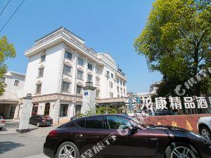 蘭溪金龍康大酒店