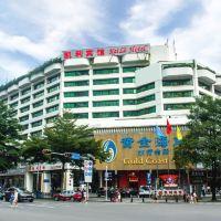 深圳凱利賓館酒店預訂